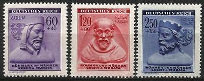 Germany (Third Reich) 1943 MNH Bohemia/Moravia Sculptures Peter Parler Karl IV