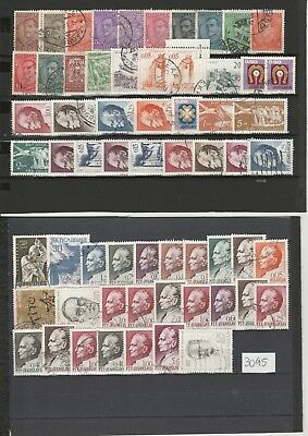 Briefmarkenlot  Jugoslawien  O   siehe Scan  /   / Lot  3095