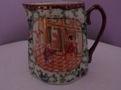 Fab Old Japanese Porcelain Ladies In House With Flowers Design Jug 7.5 Cms Tall