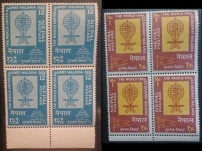 NEPAL 1962 Fight against Malaria Blocks of 4 MNH