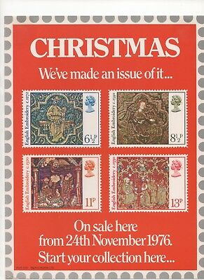 1976 Post Office A4 Poster Grille Card - Christamss