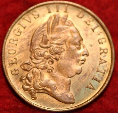 Uncirculated 1797 Model of Guinea Great Britain 3.8g Gold Plate Coin