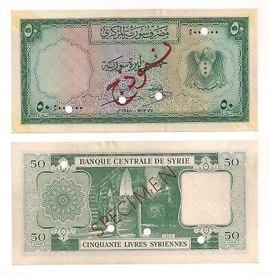 Syria 50 Lira (Pound) 1958 Eagle Second Issue Specimen see scan very rare