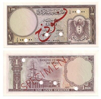 Syria One Lira (Pound) 1957 Eagle Second Issue Specimen Uncirculated very rare
