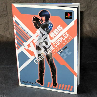 Ghost In The Shell Stand Alone Complex Game Book Art