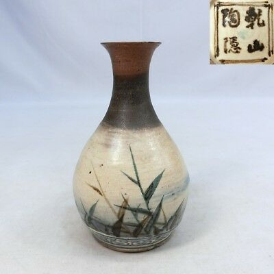 G085: Japanese old pottery bottle as vase with great KENZAN's sign