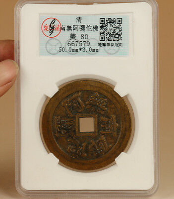 chinese old Bronze Hand Carved Amitabha Rare Coins