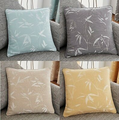 "Sagano Luxury Cushion Covers-Sofa Cushion Covers 17"" x 17"" 4 Colours"