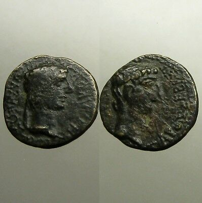 AUGUSTUS CAESAR AE19___With Rhoemetalces of Thrace___BUSTS OF THE TWO MEN