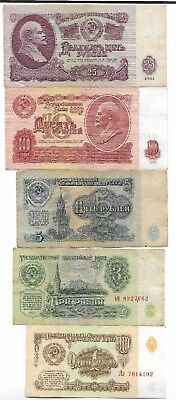 Rare Old Collection Soviet Communist Cold War Ruble Dollar Invest CCCP Lenin Lot