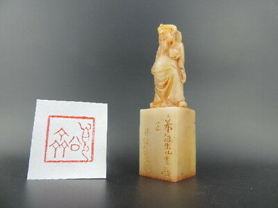 Hand-carved Chinese Shoushan Stone Seal Chop Stamp Seal Signet Figure Statue H