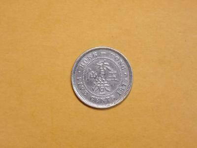 Hong Kong QV Coin 1875H 5 Cents Extremely Fine (3)