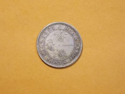 Hong Kong QV Coin 1883 10 Cents Extremely Fine (15)
