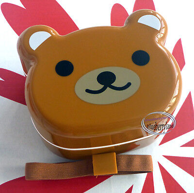 Bento Lunchbox Set Bear shaped Food Container snack case Ladies Lunch Box Gift