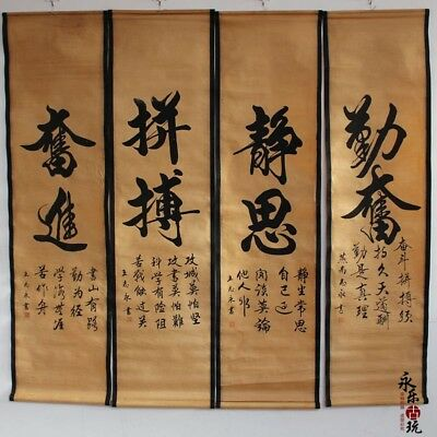 Collectible 4PC Old Decor long Scroll Painting Chinese characters Calligraphy