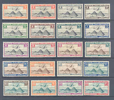 Egypt 1933 Airmail Set Very Fine Mnh Scarce In This Condition