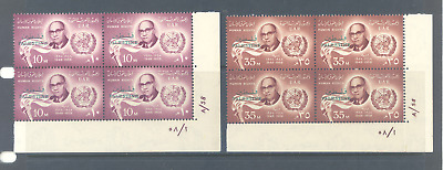 Egypt 1958 Human Rights Palestine Overprints Blocks Very Fine Mnh