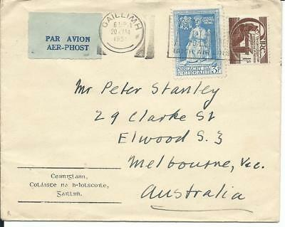 1951 Ireland Air Mail Galway 3 p Holy Year Chemical Laboratory Coll. Melbourne