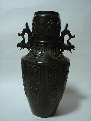 An Antique Chinese Small Bronze Vase.