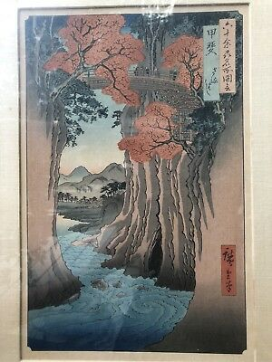 Antique Japanese Woodblock Drum Bridge River Print