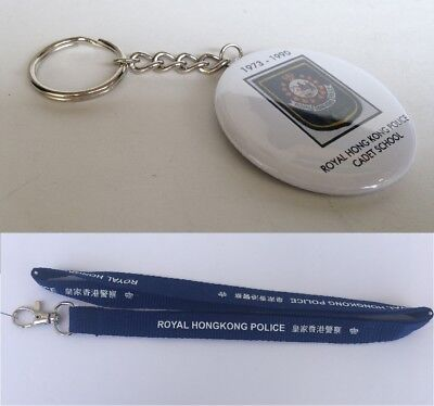 Collectible Royal Hong Kong Police Force round keychain & neckstrap