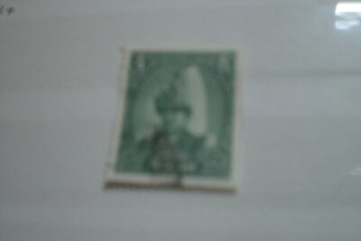 Nepal Stamps Used- 1 Stamp
