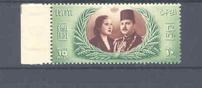 Egypt 1951 King Farouk Wedding Very Fine Mnh Fine And Fresh