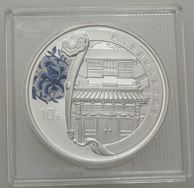 Künker: China, 10 Yuan 2008, Courtyard in Beijing, Silber, PP!
