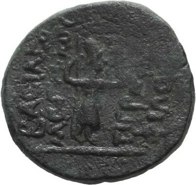 Lanz Armenia Artaxiad Kingdom Tigranes Ii King Eagle Nisibis Ae ±Bec2091