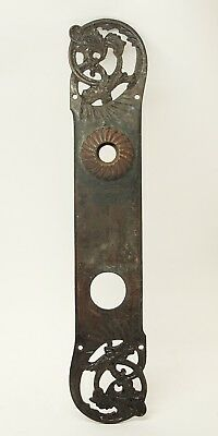 Antique Corbin Bronze Door Plate