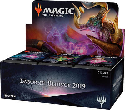 RUSSIAN Magic the Gathering Core Set 2019 Booster Box 36ct SEALED!!