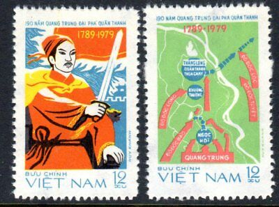 1979 VIETNAM 190th ANNIVERSARY QUANG TRUNG VICTORY SG252-253 mint n/g as issued