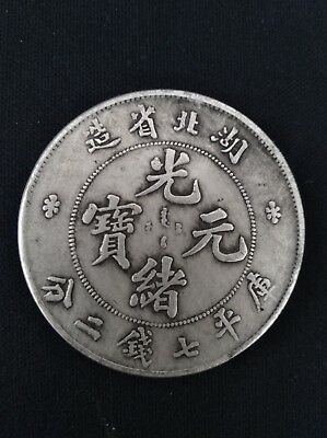 Collection Silver Dollar Qing Empire GuangXu Dragon Coin coins ShanDong province