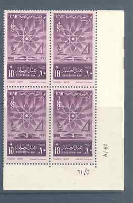 Egypt 1961 Education Day Block Very Fine Mnh
