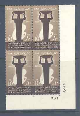 Egypt 1961 Fine Arts Biennale Block Very Fine Mnh