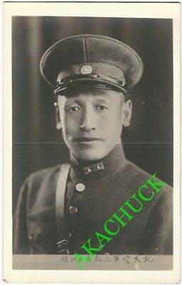 1930s-40s RPPC Photo CHINESE NATIONAL REVOLUTIONARY ARMY Lieutenant or Sergeant
