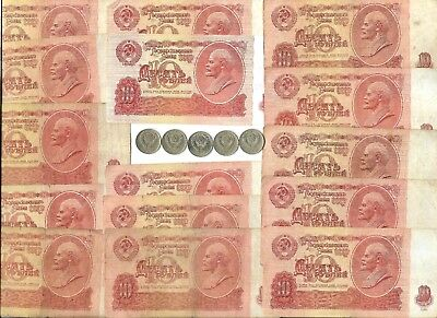 Rare Very Old Russian CCCP COLD WAR SOVIET Dollar Note Nice Coin Collection Lot