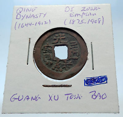 1875AD CHINESE Qing Dynasty Genuine Antique DE ZONG Cash Coin of CHINA i72229