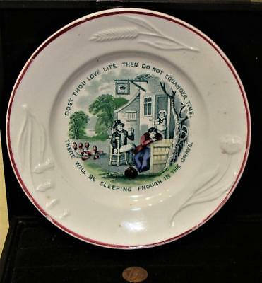 "Antique Moral Maxim Child's Transfer Plate,  ""-DOST THOU LOVE LIFE"", c. 1840"
