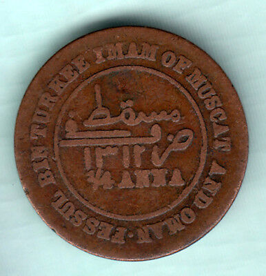 Muscat and Oman AH 1312 - 1895 AD Extremely RARE 1/4 Anna Copper Coin C53