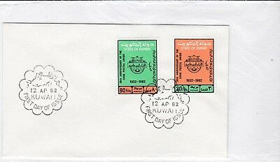 Kuwait 930-31 FDC 1982 POST UNION  ARAB POSTAL UNION COVER MIDDLE EAST BRIEF