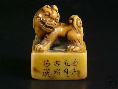 Old Chinese Soapstone Carved Chop Seal Statue AUSPICIOUS LION ON TOP