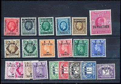 Morocco Agencies British Levant EVII/GVI MH MNH Dues (20+)PG538s