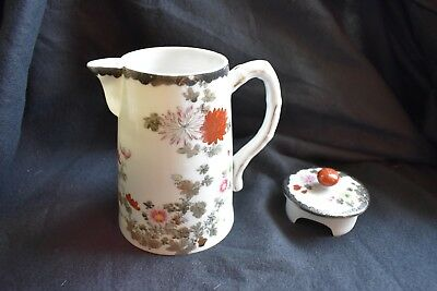 Antique Japanese Pitcher