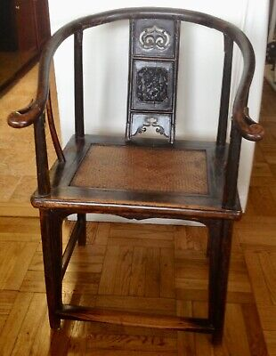 Antique 19 C. Chinese Wood Hand Carved Ornamental Horseshoe Chair