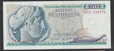 50 Drachmes From Greece 1964 Strong Unc