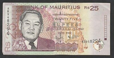25 Rupees From Mauritius