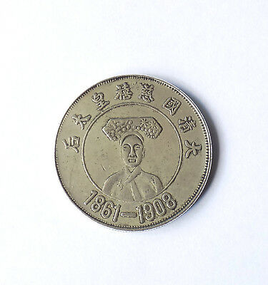 Silver Metal Coin, Chinese Qing Dynasty Empress Dowager/dragon Image 1861-1908