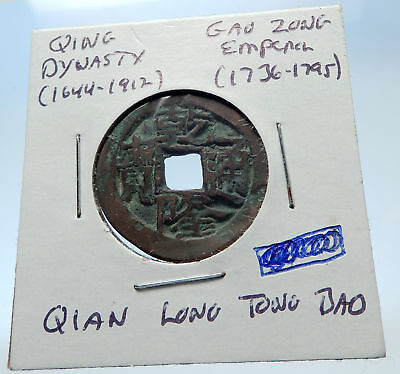 1736AD CHINESE Qing Dynasty Genuine Antique GAO ZONG Cash Coin of CHINA i72249