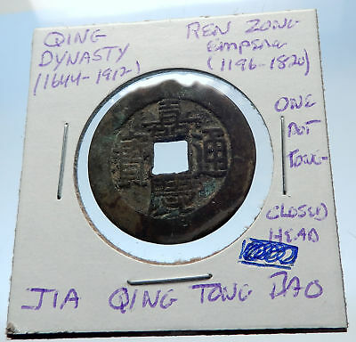 1796AD CHINESE Qing Dynasty Genuine Antique REN ZONG Cash Coin of CHINA i72251